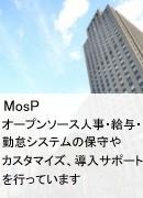 MosP0011